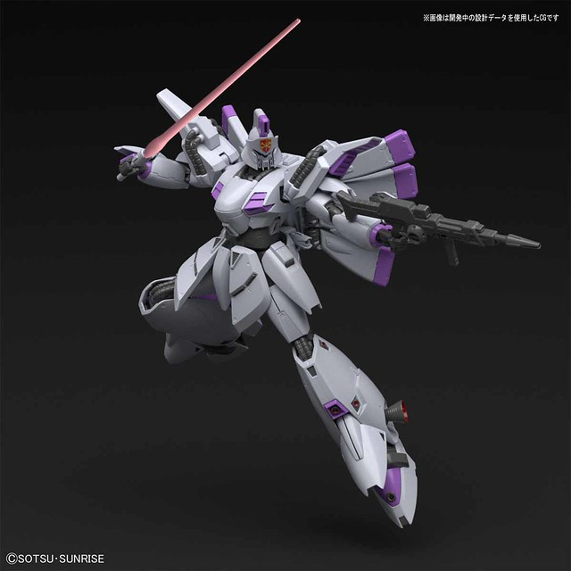 系列首款小型MS誕生!RE/100《機動戰士鋼彈F91》XM-07 比基納‧基娜(ビギナ・ギナ)