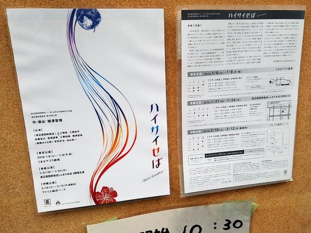2018-01-08 10.35.17