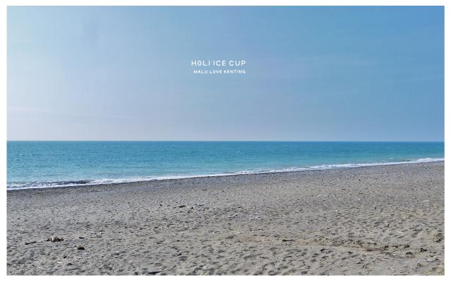 好樂杯冰-8