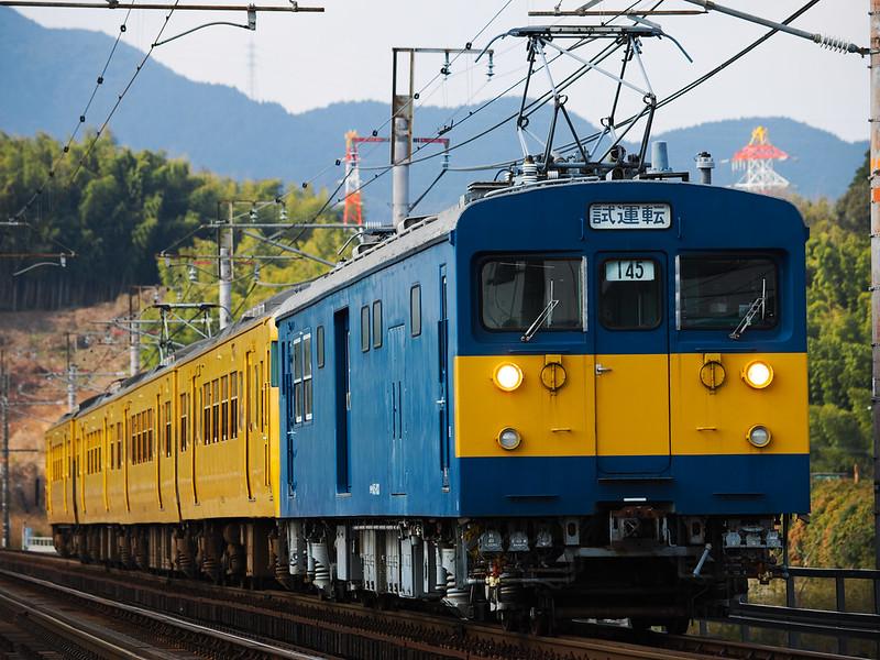 JR West Kumoya145-1103 + 115 series set N-06 test run