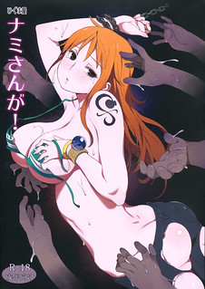 (C81) [Higuma-ya (Nora Higuma)] Nami-san ga! (One Piece) [Thai ภาษไทย] [EmmaRacos] [Colorized] [Incomplete]