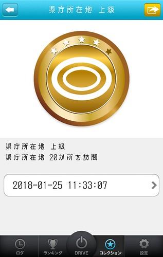 clip_now_20180217_020931