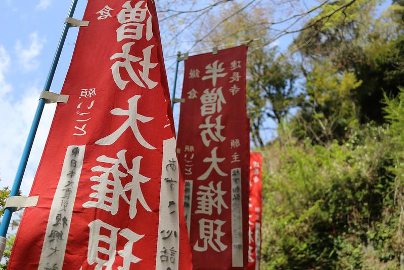 20170415_鎌倉アルプス_0129.jpg