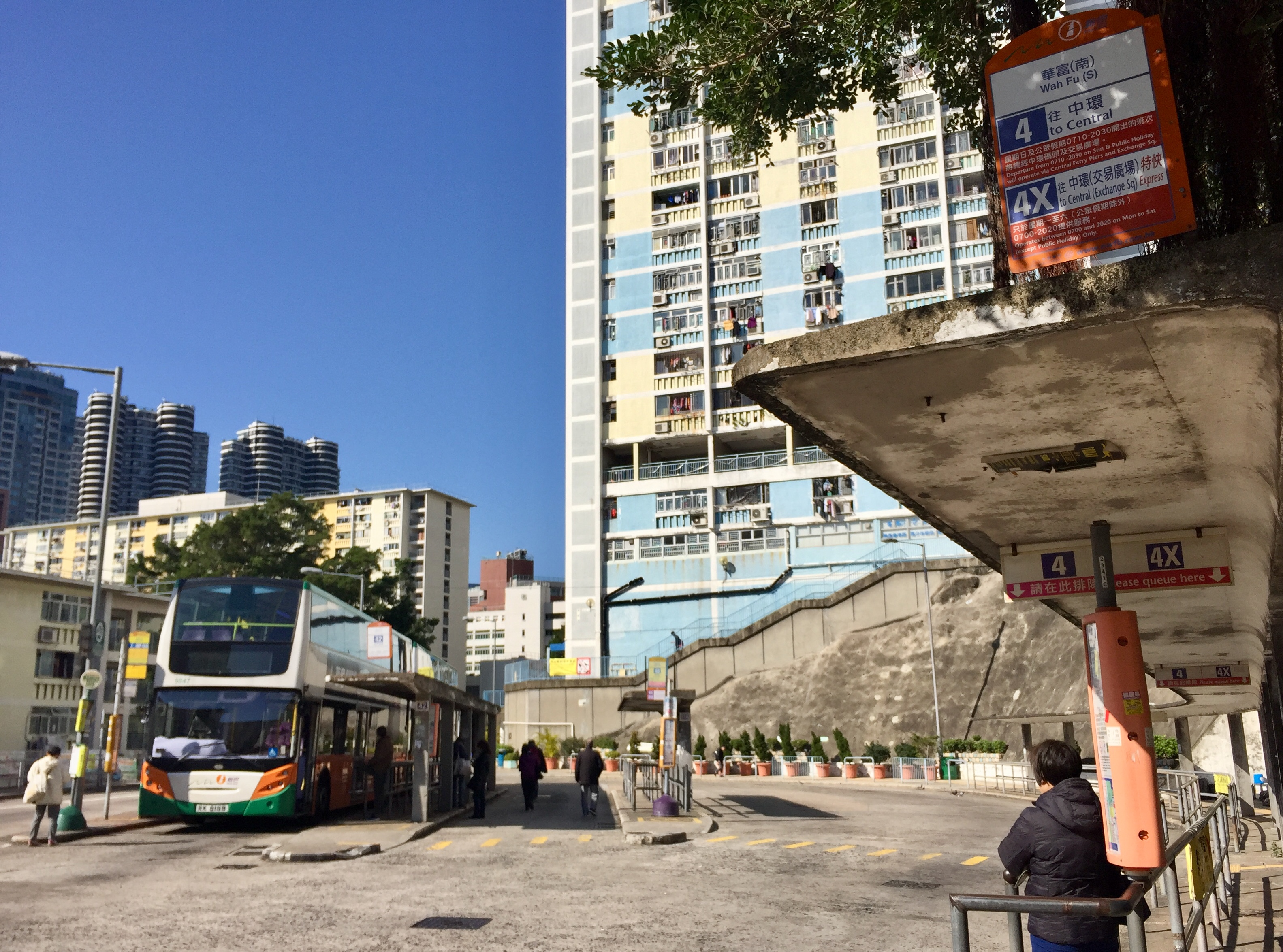 Wah Fu Estate Bus Terminal - Route Number 4 華富邨巴士總站 - 4號巴士