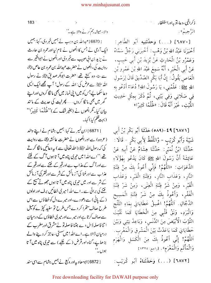 www.minhajusunat.com-Sahih-Muslim-5.pdf_page_186