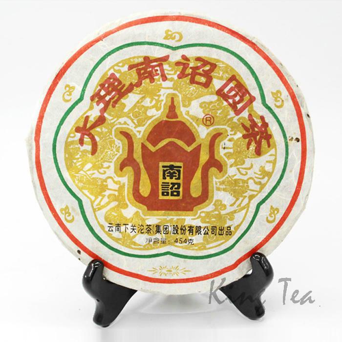 2006 XiaGuan FT NanZhao Round Cake  454g  YunNan      Puerh  Raw Tea Sheng Cha
