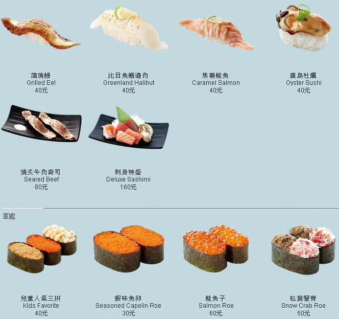 點爭鮮菜單價位訂位menu價格 (3)