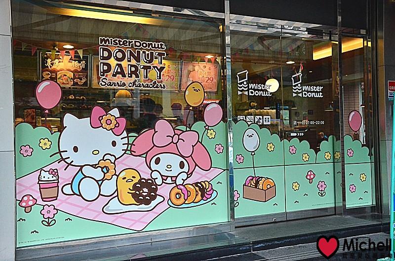 Mister donut X Sanrio 雲朵甜甜圈體驗會