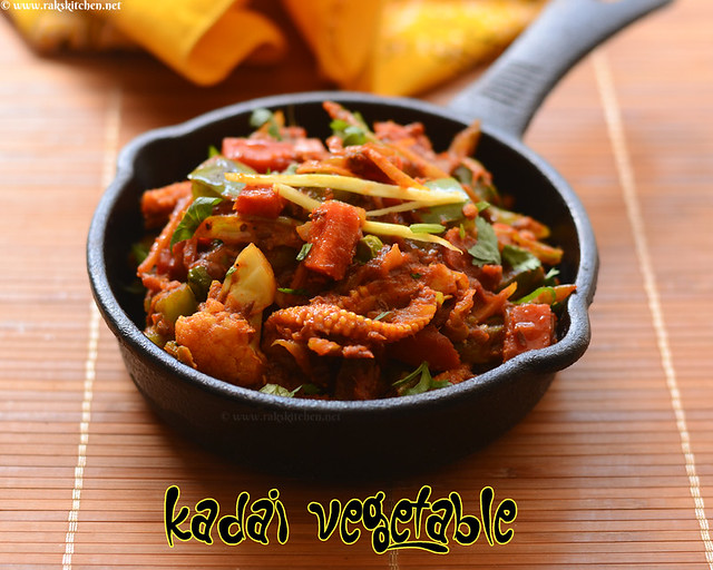 kadai-vegetable