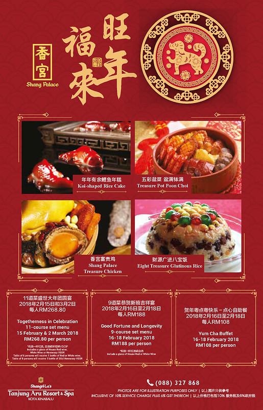 CNY 2018 Flyer_Page_1