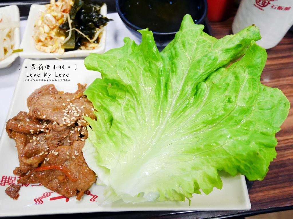台北信義區莊敬路好吃韓國料理逢香豆腐鍋 (12)