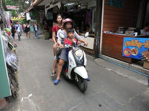 bkk594motorbike