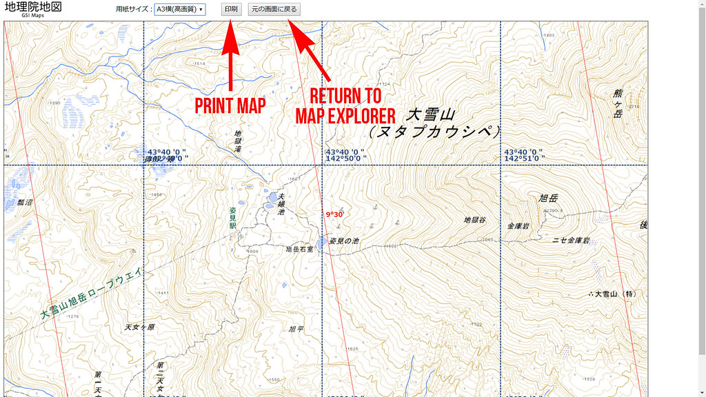 GSI topo map for asahidake topo with grid lines
