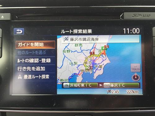 水戸→藤沢 圏央道ぐるりルート