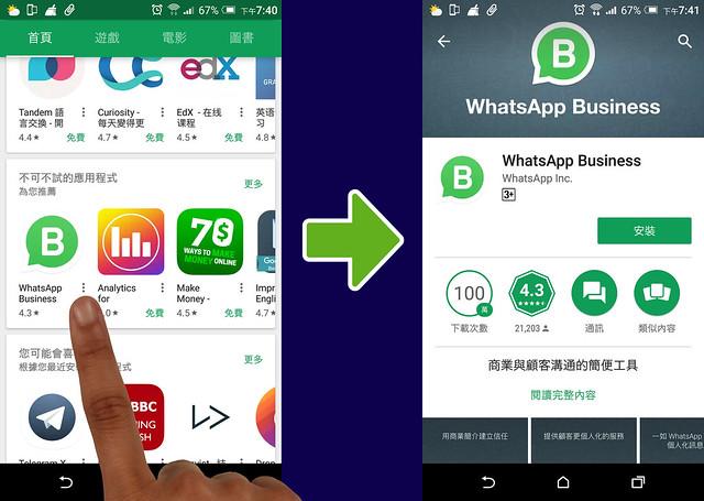 1. 登入Google Play Store,找出並安裝WhatsApp Business至你的Android智能手機。