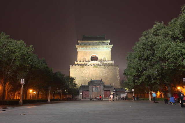 The Bell Tower at night in Beijing, China