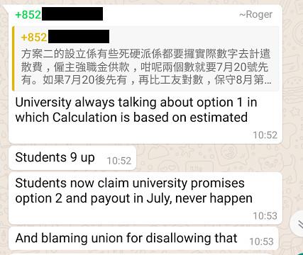粗口校董王凱峰建制工賊反民主證據1