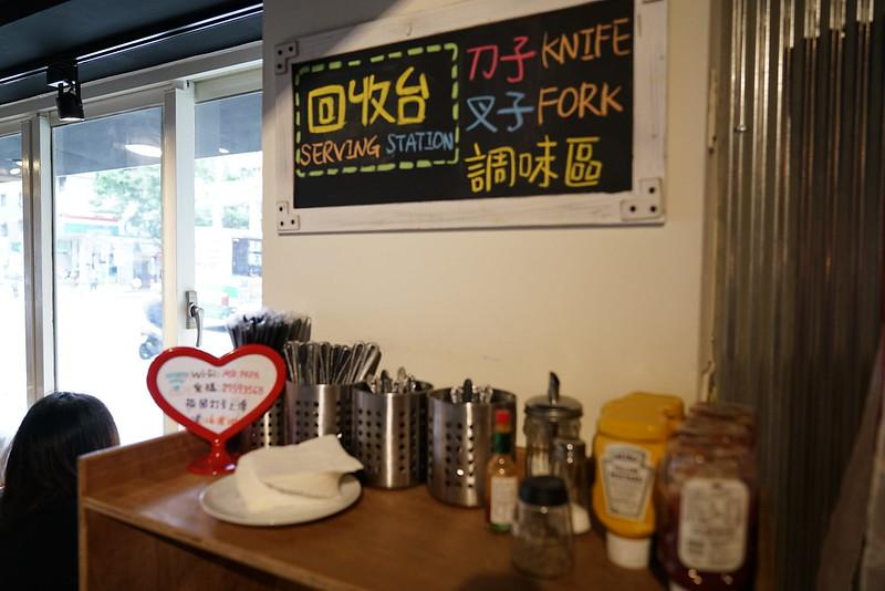 MR.PAPA WAFFLE&CAFE (4)