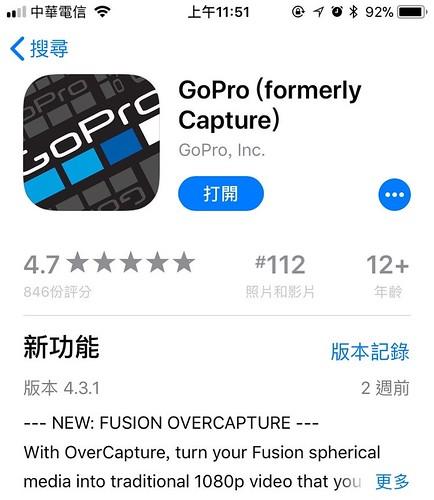 2018GoPro連線Step01