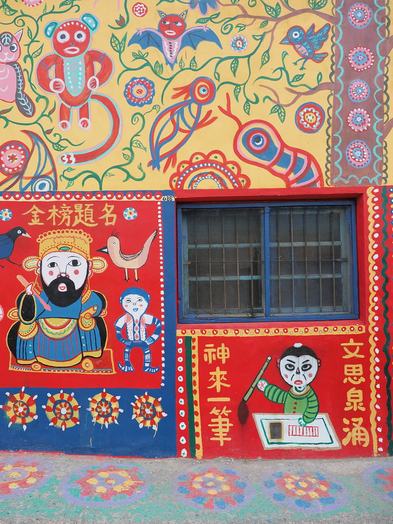 Monkey and bird drawing at Rainbow Village (彩虹眷村)