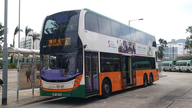 6121-UP5175-01(8)