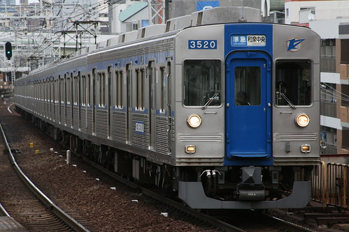 Semboku 3000 series in Shin-Imamiya.Sta, Osaka, Osaka, Japan /Dec 31, 2017