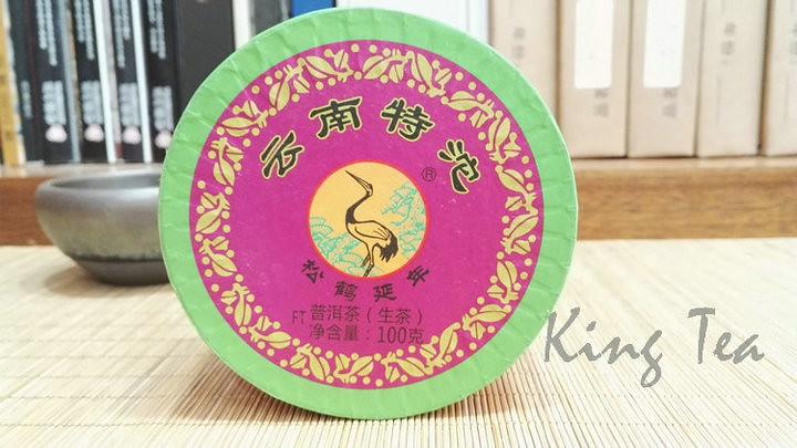 2017 XiaGuan YunNanTeTuo Boxed  100g *5=500g Puerh Raw Tea Sheng Cha