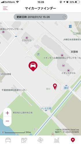 Nissan EVアプリ マイカーファインダー画面