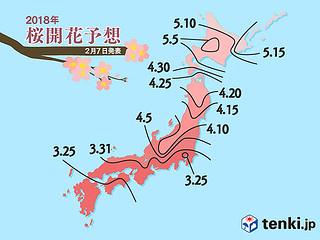 Sakura Blossom Forecast 20180207