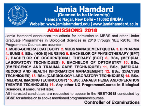 Jamia Hamdard Notification
