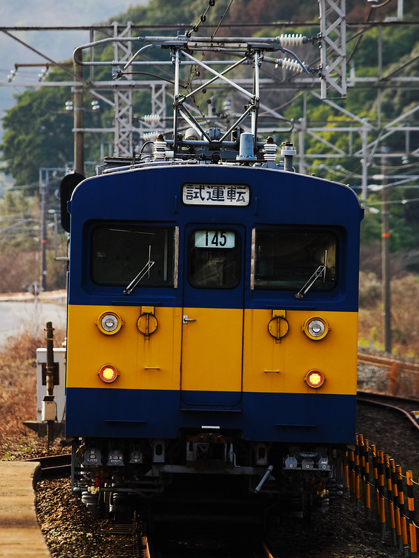 JR West Kumoya145-1103 + 115 series set N-05 test run