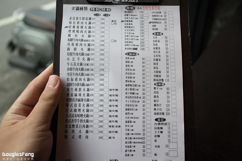 【食記】雲林斗六一品香火鍋 (5)