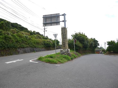 大宝寺入口