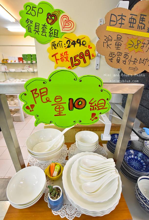 台中餐具批發 台韓骨瓷13