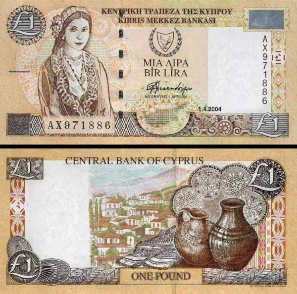 1 cyperská libra Cyprus 1997-2004, P60