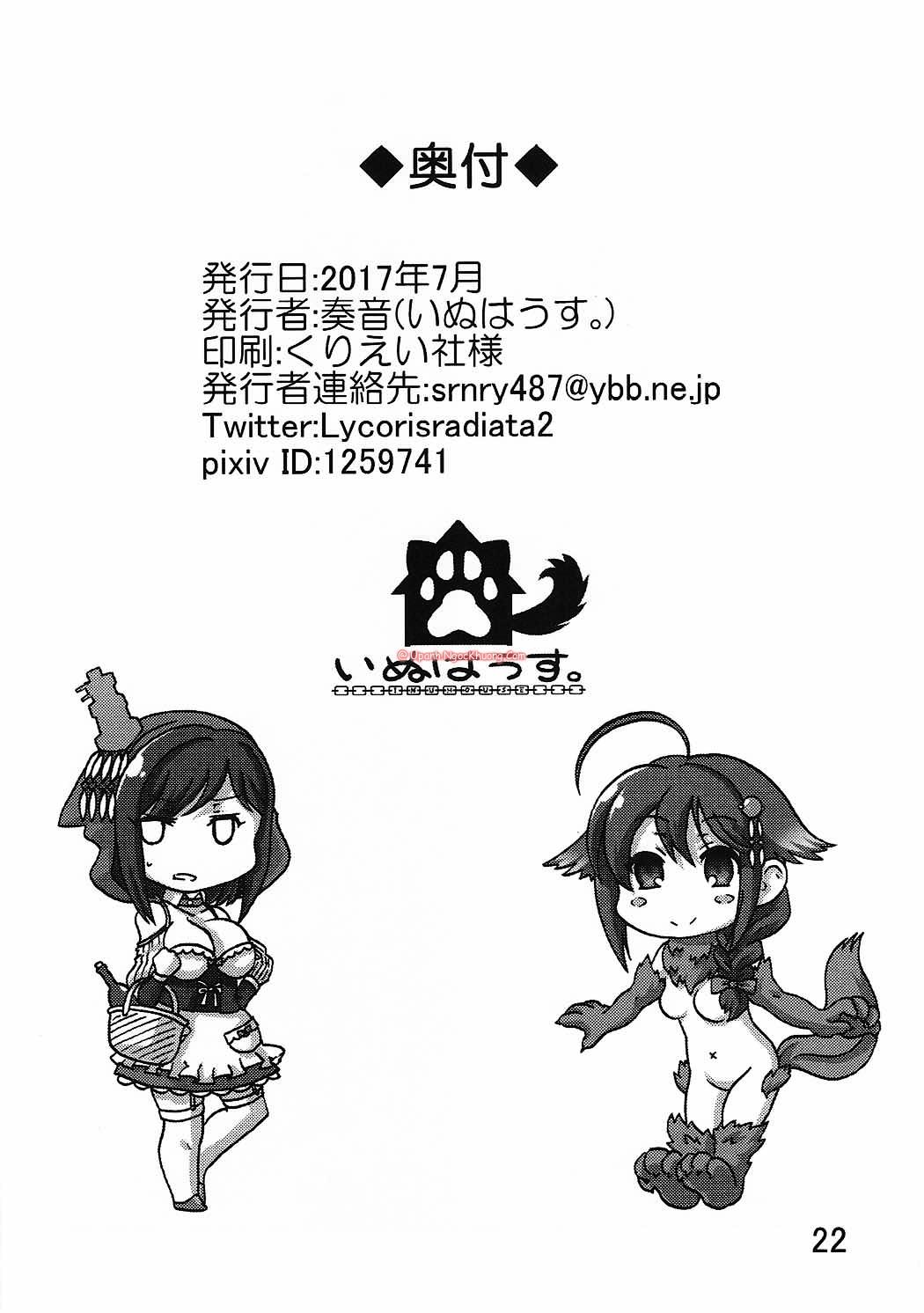 Hình ảnh 40331926071_e616c17bde_o trong bài viết Shigure wa Ookami Zen Yamazukin-chan Ki oTsukete