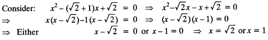 Quadratic Equations Chapter Wise Important Questions Class 10 Mathematics 84