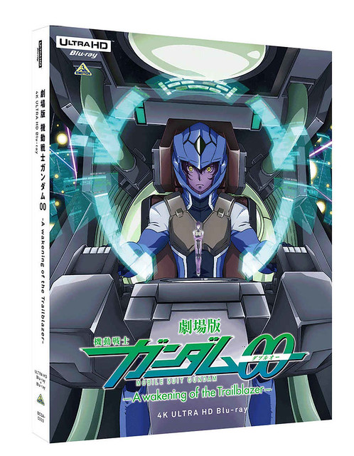 Mobile Suit Gundam 00 - Awakening Trailblazer 4K ULTRA HD Blu-ray