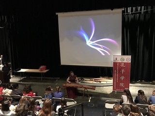 February 13 '18 La Jolla Country Day School Celebrates Chinese New Year with Guzheng Performance