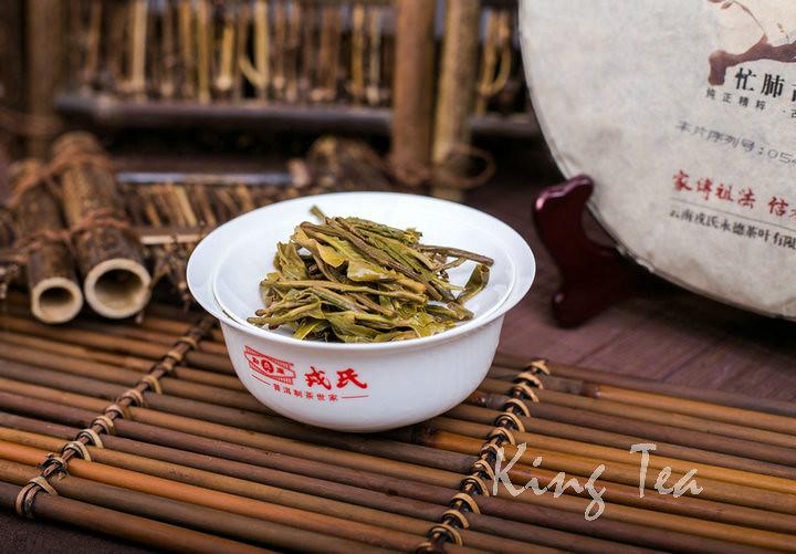 2016 MengKu MangFeiGuShu Cake 500g Puerh Raw Tea Sheng Cha
