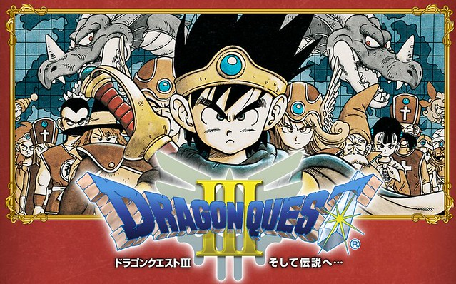 DragonQuestIII-1