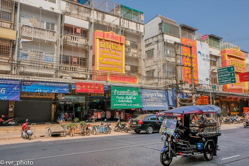 Udon Thani, Tailandia