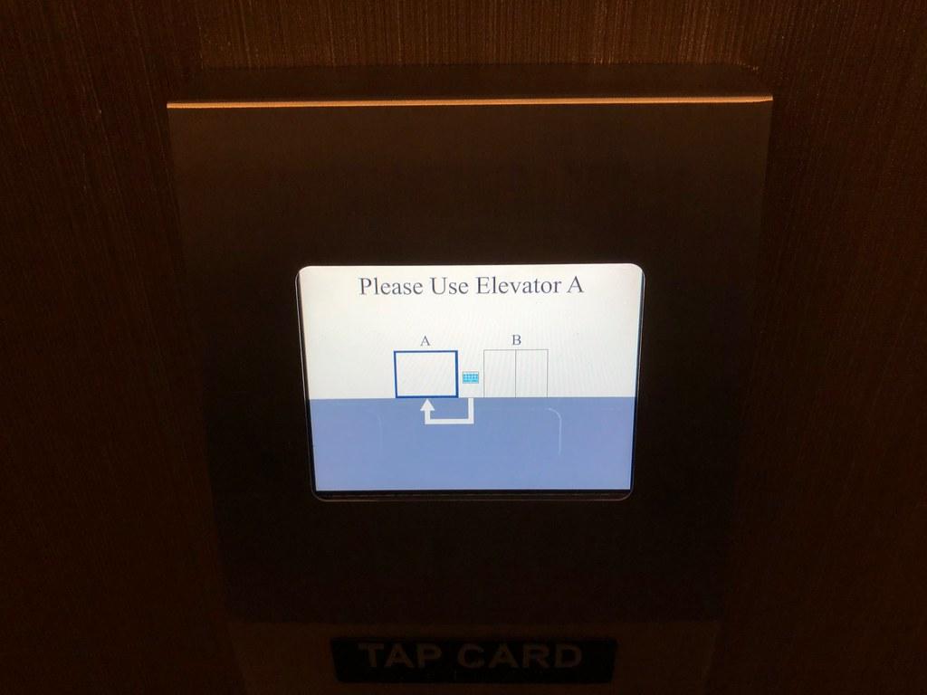 Hilton H Hotel LAX 12