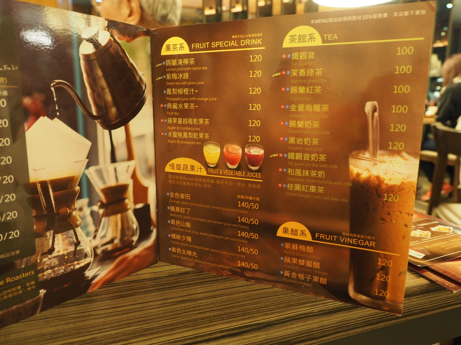 Fruit special drink, fruit vinegar, fruit and vegetable juice .nd tea