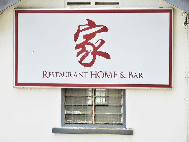 Restaurant HOME Signage