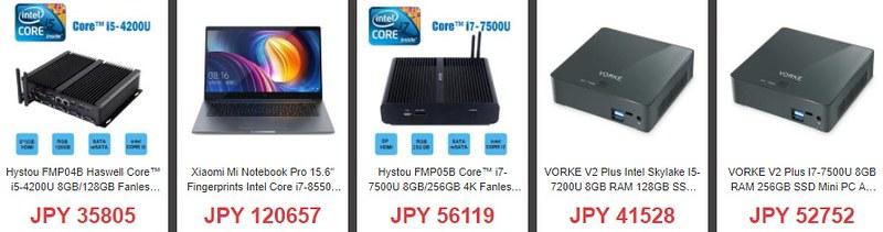 geekbuying セール (10)