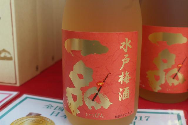 yushimatenjinume-gosyuin02074