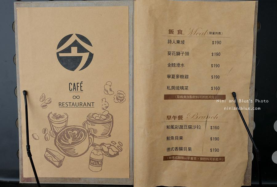 今咖啡.台中火車站12