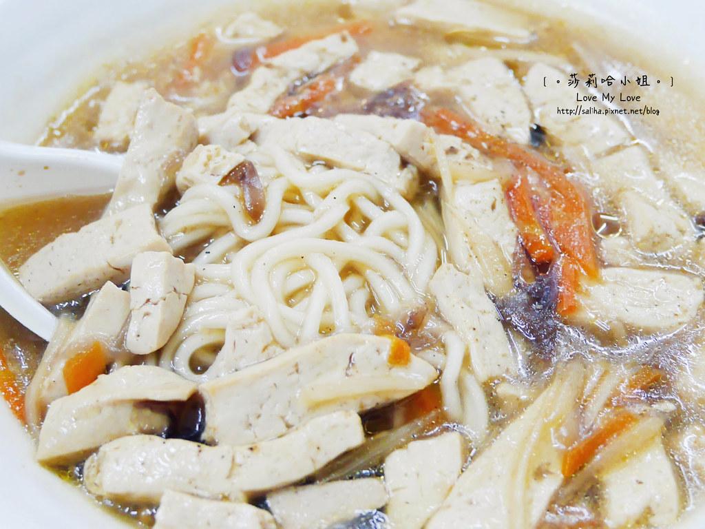 新北淡水老街素食小吃餐廳好食寨 (16)