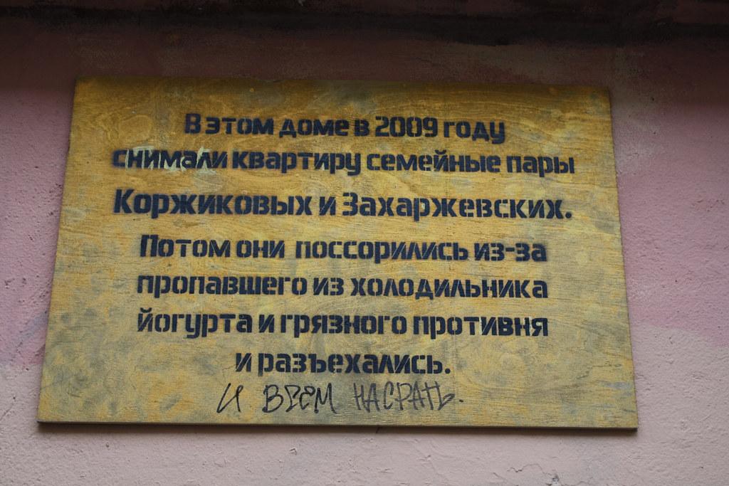 55. Pushkinskaya
